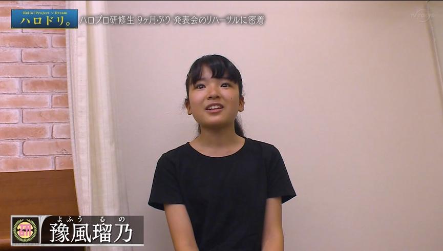 f:id:me-me-koyagi:20200923233314p:plain