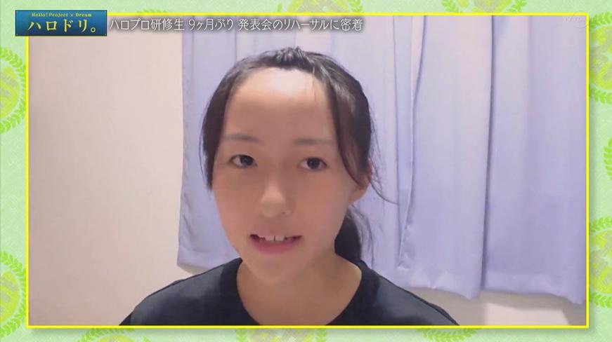 f:id:me-me-koyagi:20200923235328p:plain