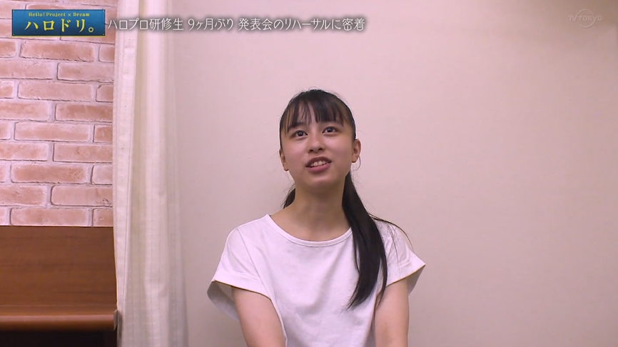 f:id:me-me-koyagi:20200925221145p:plain