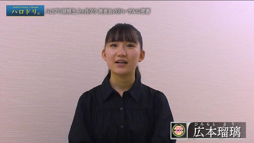 f:id:me-me-koyagi:20200925221608p:plain