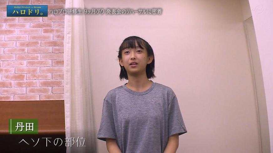 f:id:me-me-koyagi:20200925222007p:plain