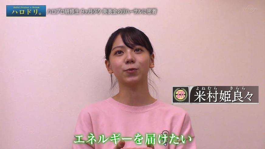f:id:me-me-koyagi:20200925234940p:plain