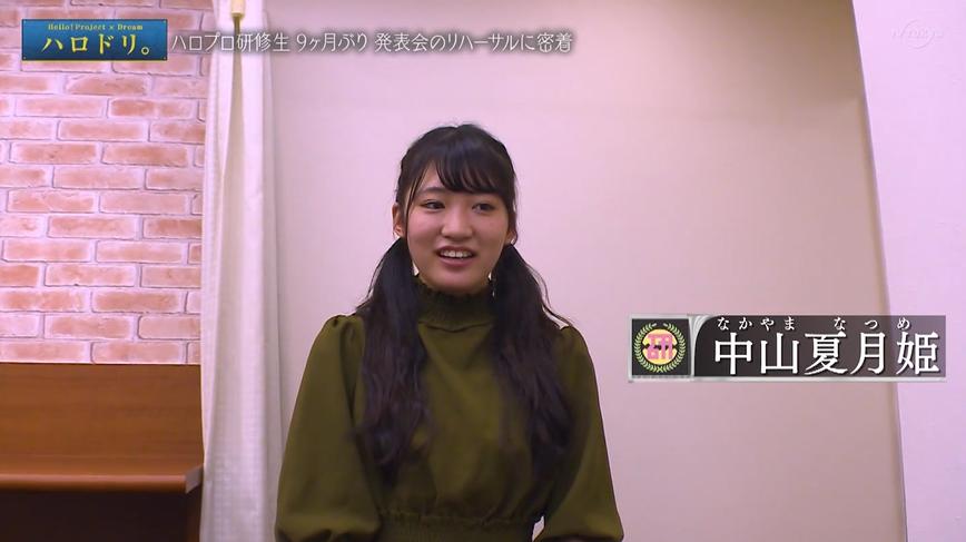 f:id:me-me-koyagi:20200927011634p:plain