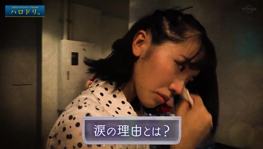 f:id:me-me-koyagi:20201016221256p:plain