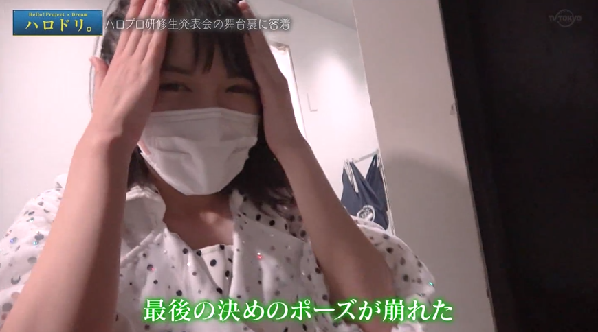 f:id:me-me-koyagi:20201016224944p:plain