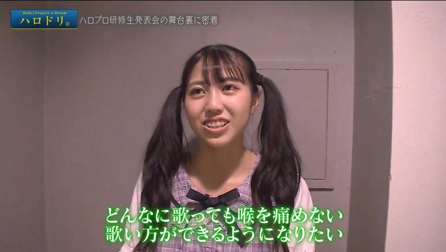 f:id:me-me-koyagi:20201016232055p:plain
