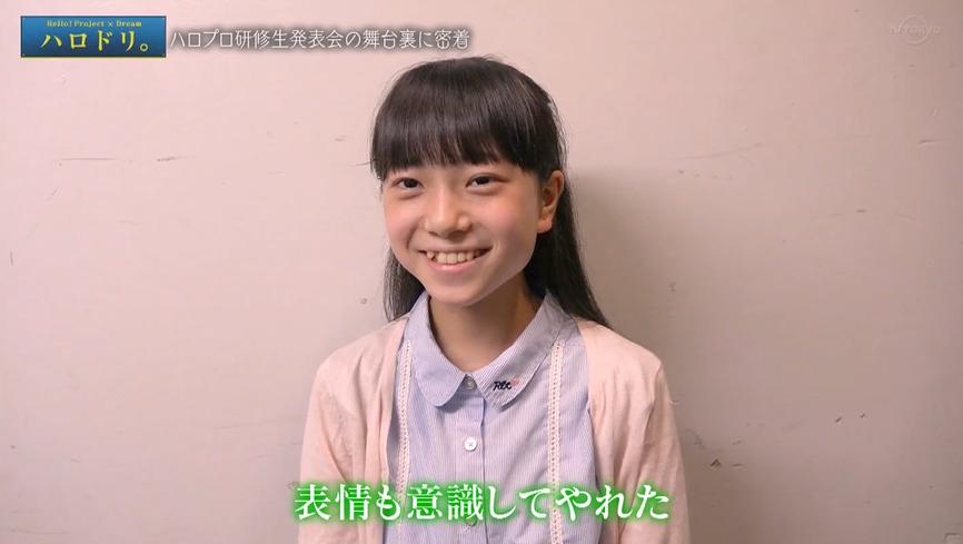 f:id:me-me-koyagi:20201016232547p:plain