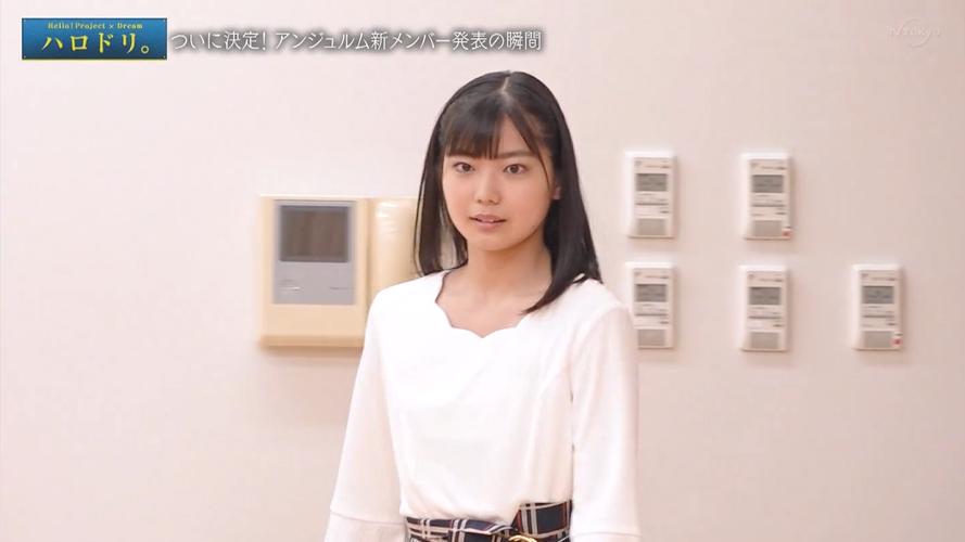 f:id:me-me-koyagi:20201104180328p:plain
