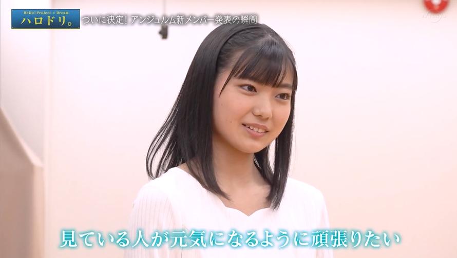 f:id:me-me-koyagi:20201106215856p:plain