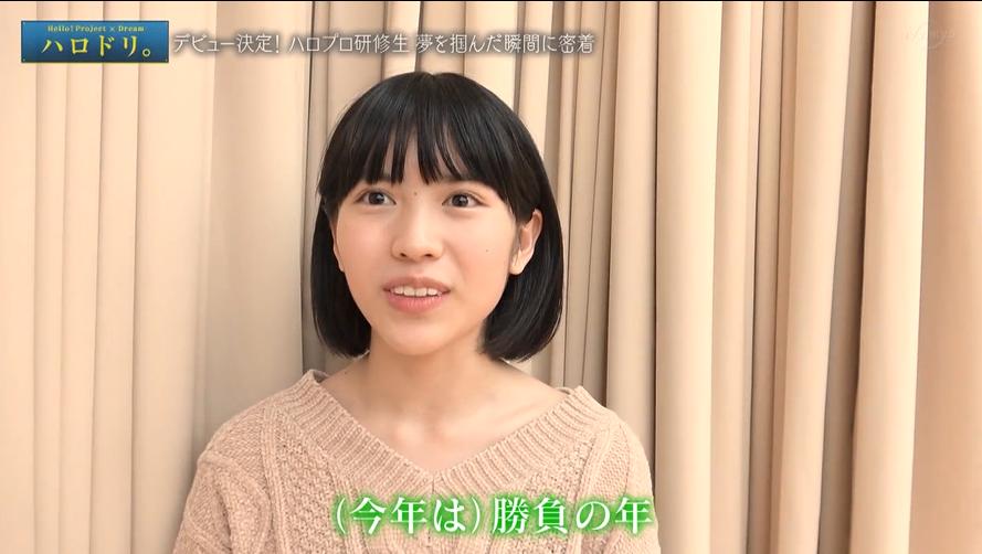 f:id:me-me-koyagi:20201106224021p:plain