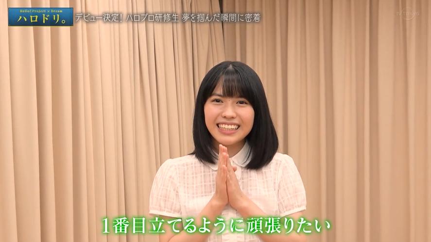 f:id:me-me-koyagi:20201108221309p:plain
