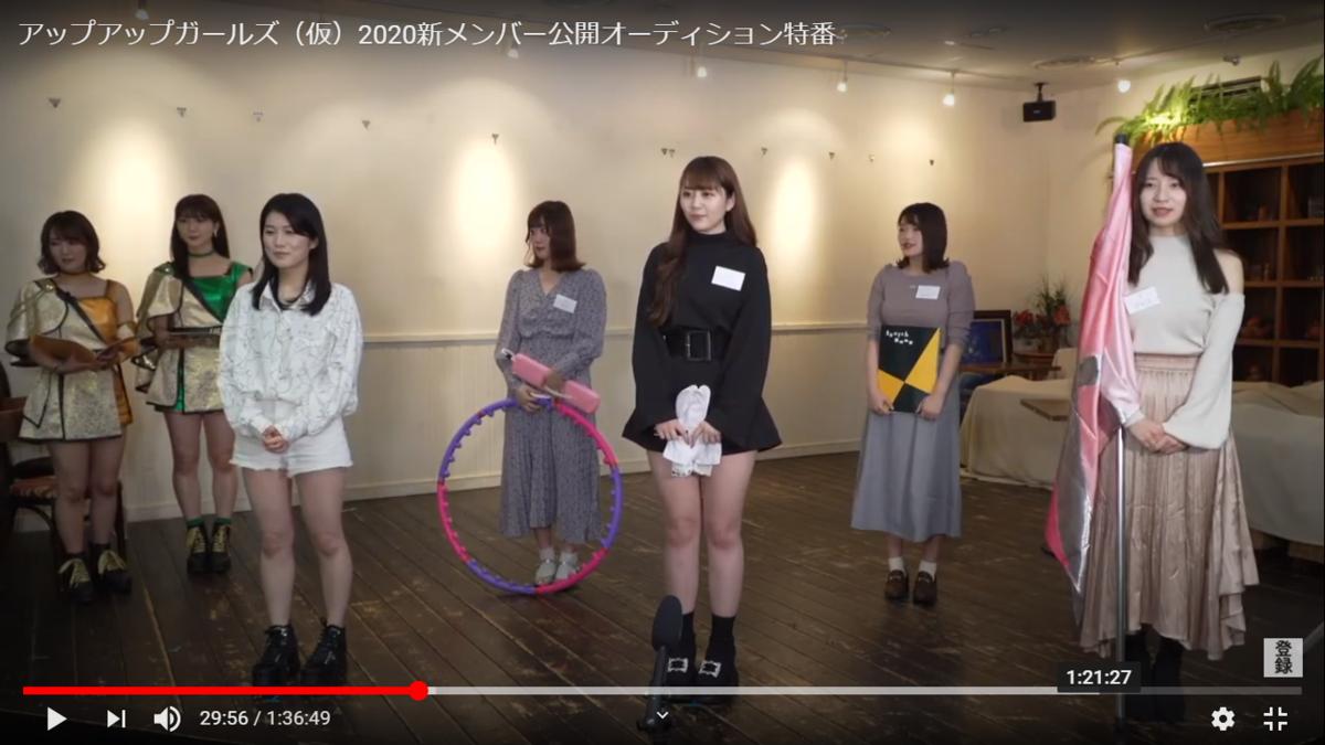 f:id:me-me-koyagi:20201115211641p:plain