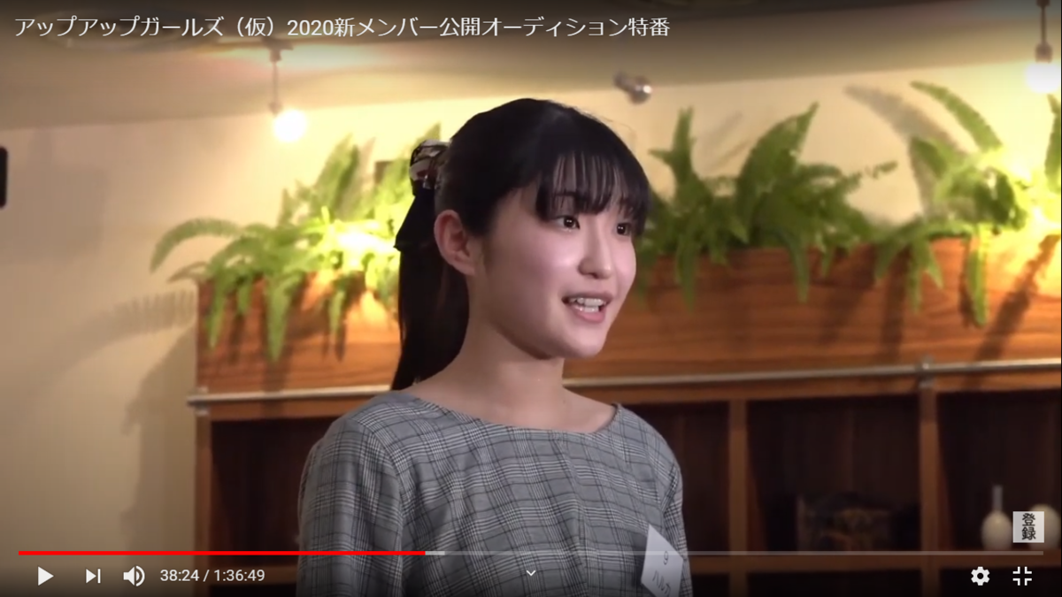 f:id:me-me-koyagi:20201115212300p:plain