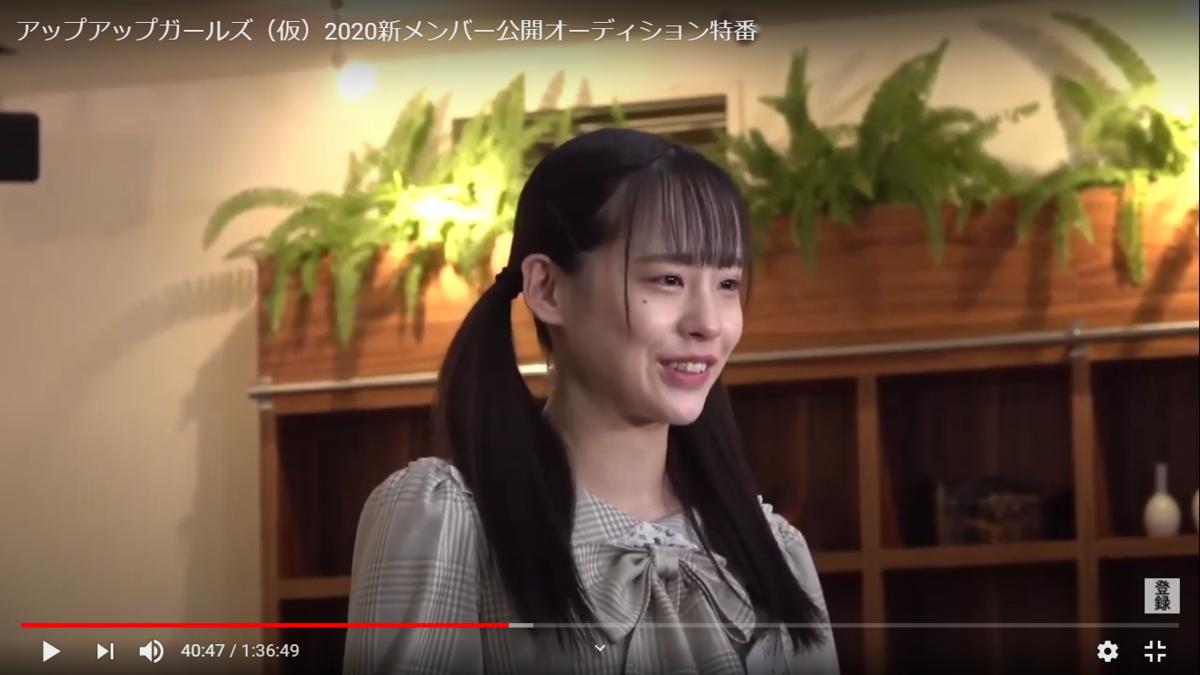 f:id:me-me-koyagi:20201115212421p:plain