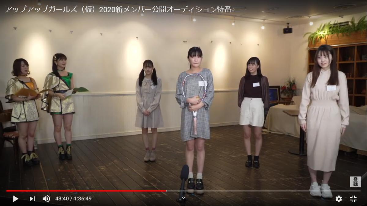 f:id:me-me-koyagi:20201115212517p:plain