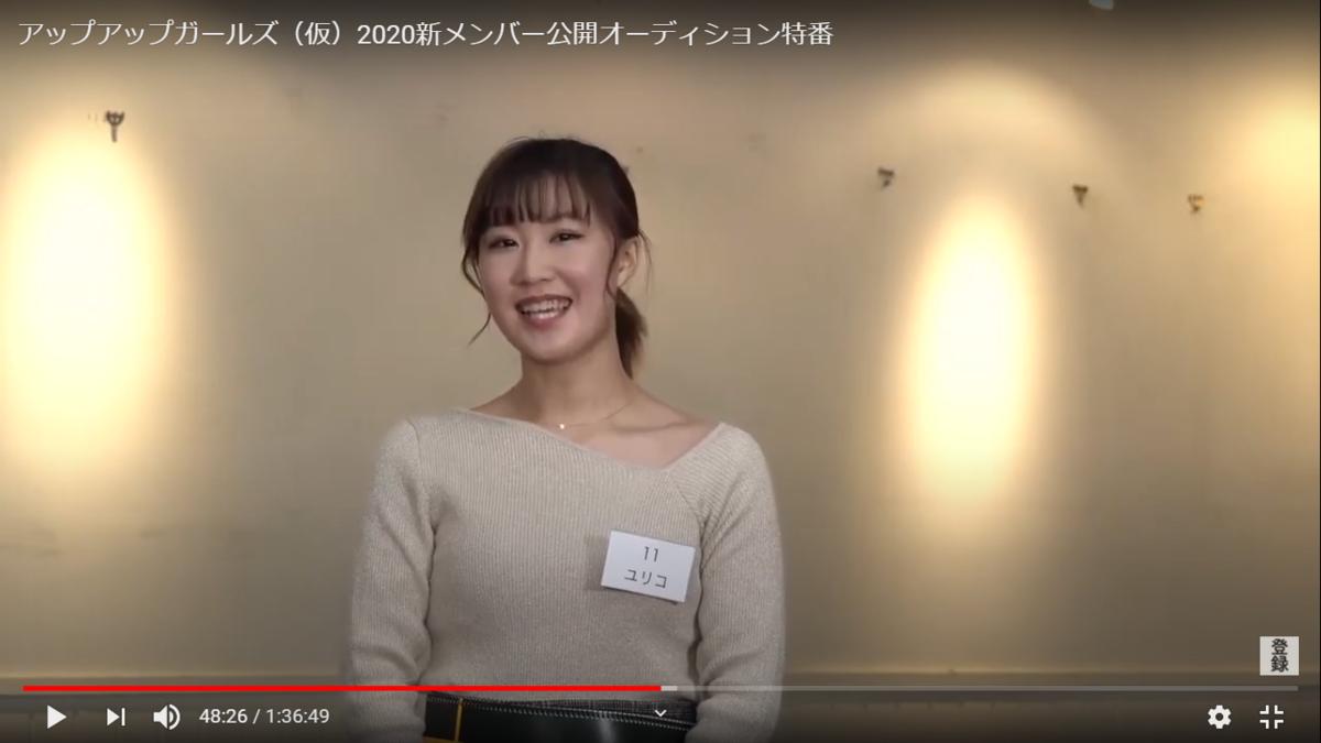f:id:me-me-koyagi:20201115212745p:plain