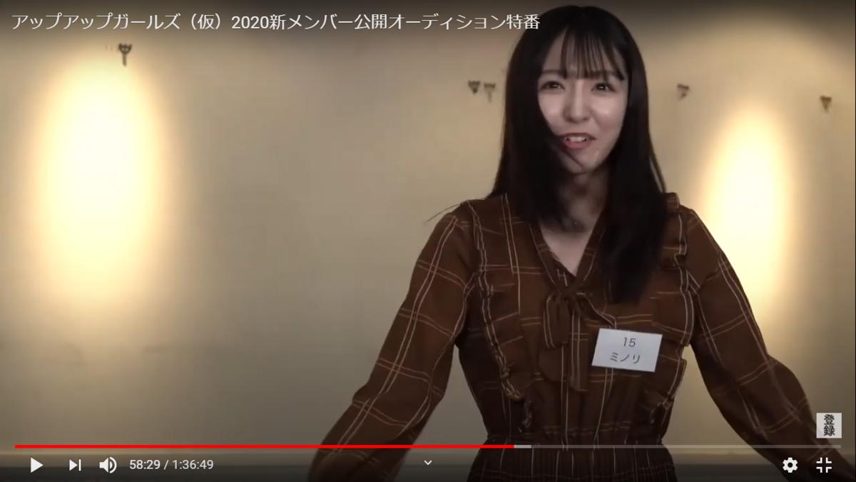 f:id:me-me-koyagi:20201115213324p:plain