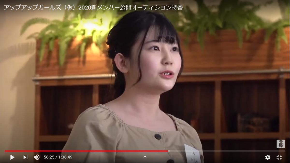 f:id:me-me-koyagi:20201115213536p:plain