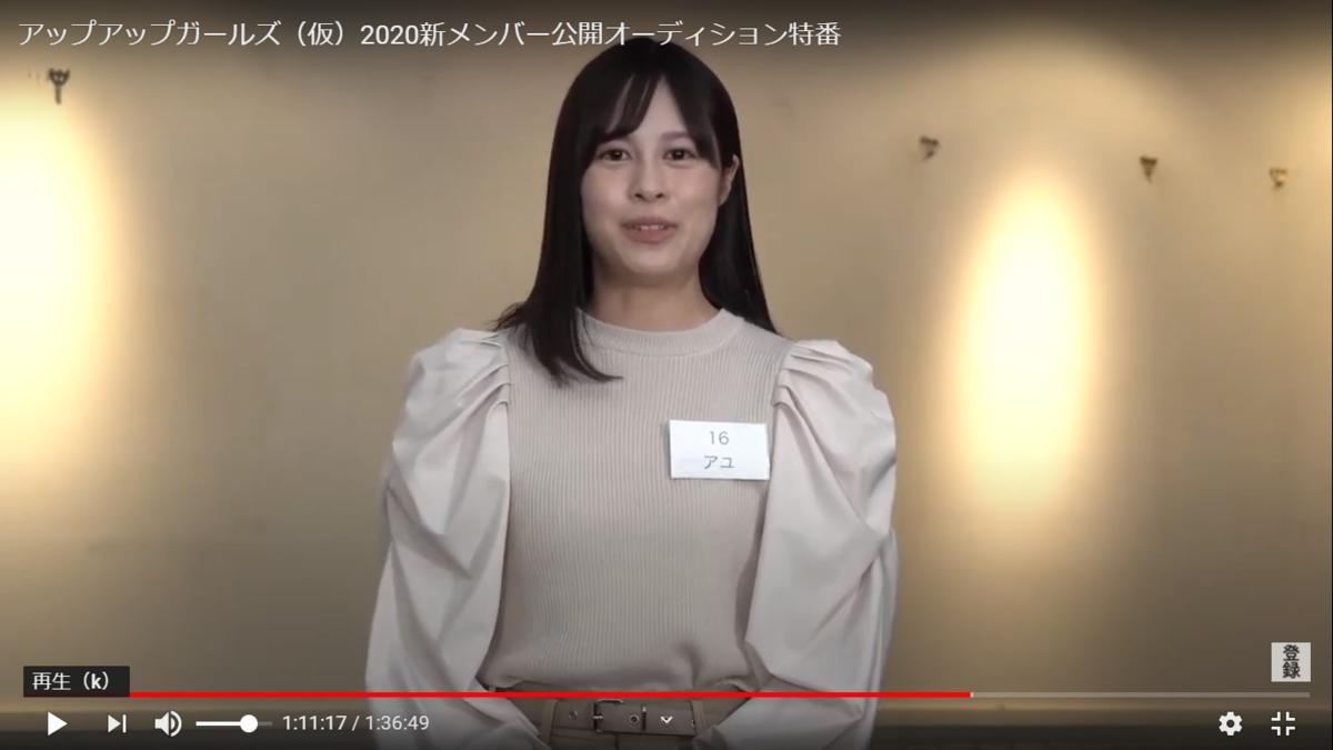 f:id:me-me-koyagi:20201115214457p:plain