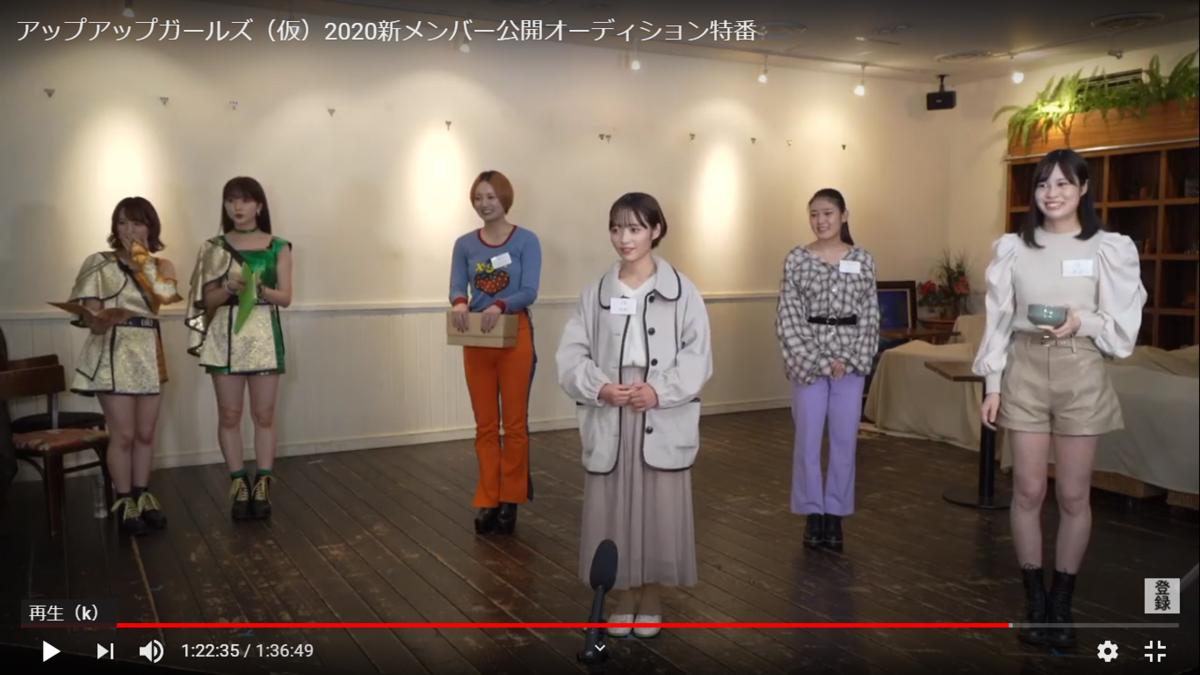 f:id:me-me-koyagi:20201115215340p:plain