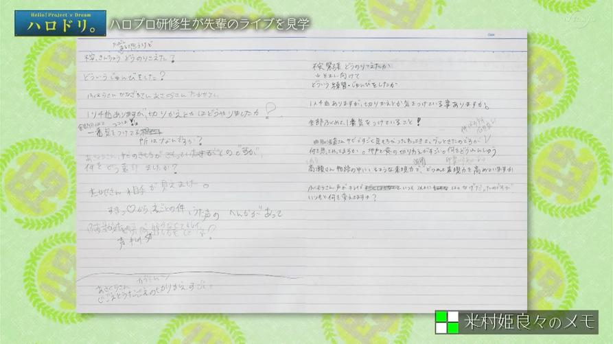f:id:me-me-koyagi:20201119230327p:plain