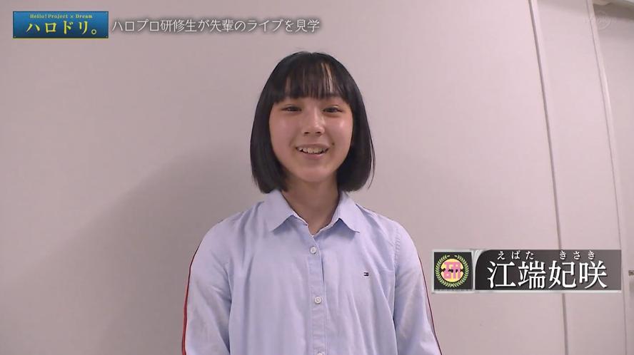 f:id:me-me-koyagi:20201120225607p:plain