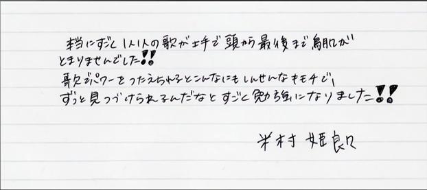 f:id:me-me-koyagi:20201120235205p:plain