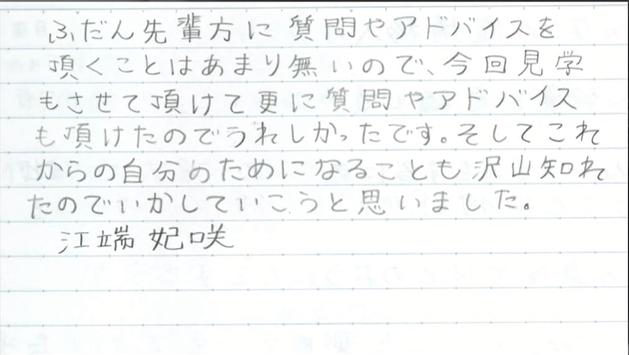 f:id:me-me-koyagi:20201120235329p:plain