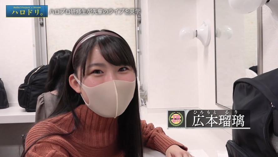 f:id:me-me-koyagi:20201121203001p:plain
