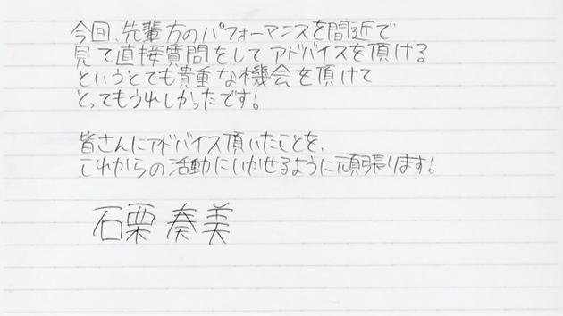f:id:me-me-koyagi:20201122002631p:plain