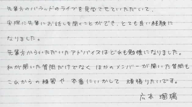 f:id:me-me-koyagi:20201122002715p:plain