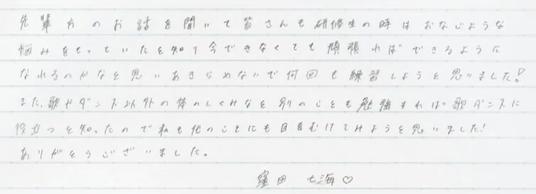 f:id:me-me-koyagi:20201129010239p:plain