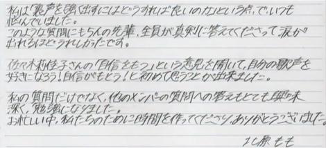 f:id:me-me-koyagi:20201129010305p:plain