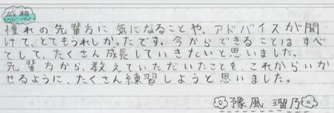 f:id:me-me-koyagi:20201129010334p:plain