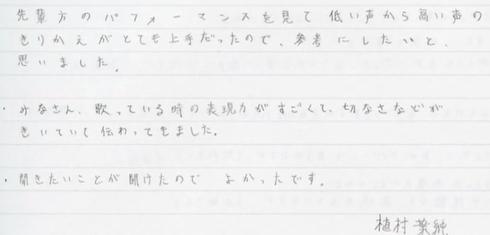 f:id:me-me-koyagi:20201129010537p:plain