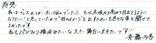 f:id:me-me-koyagi:20201129010817p:plain