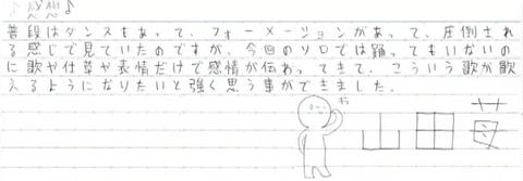 f:id:me-me-koyagi:20201129010839p:plain