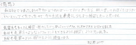 f:id:me-me-koyagi:20201129010906p:plain