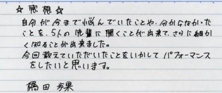 f:id:me-me-koyagi:20201129011211p:plain