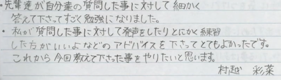 f:id:me-me-koyagi:20201129011234p:plain