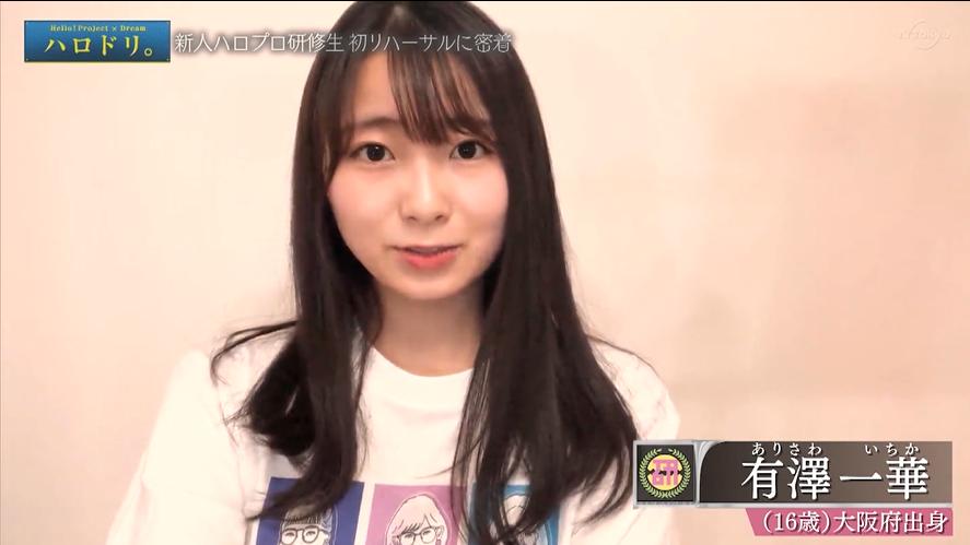 f:id:me-me-koyagi:20201201224445p:plain