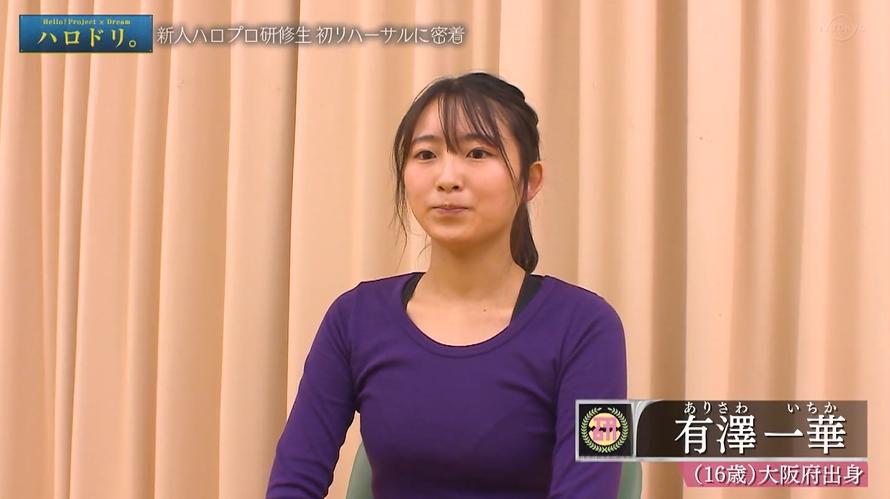 f:id:me-me-koyagi:20201203232247p:plain
