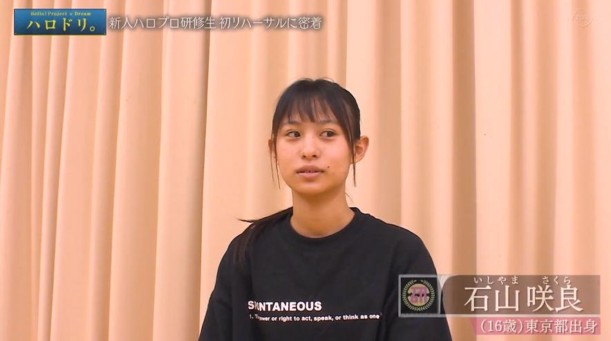 f:id:me-me-koyagi:20201203232623p:plain