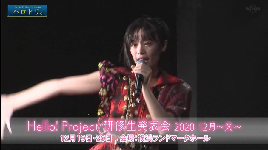 f:id:me-me-koyagi:20201203233726p:plain