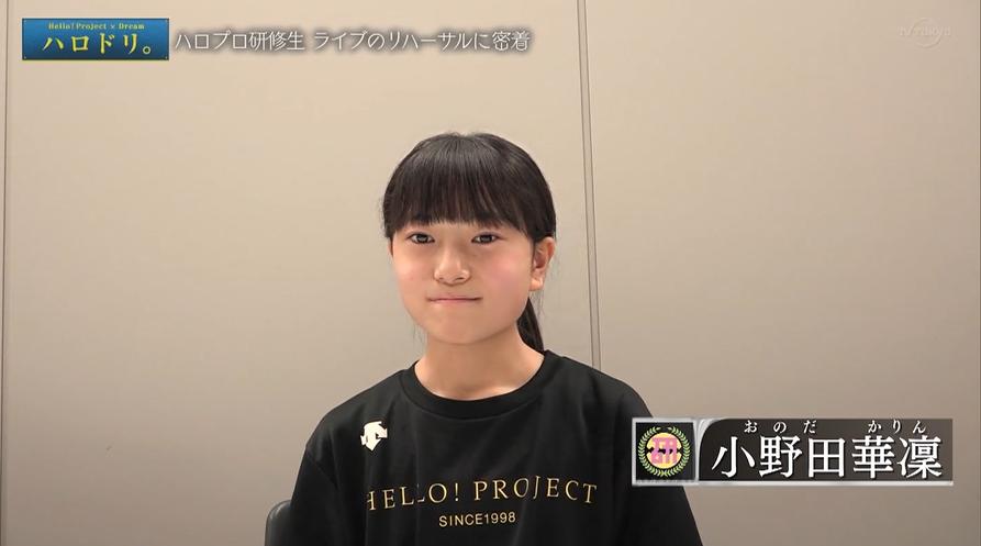 f:id:me-me-koyagi:20201205082151p:plain