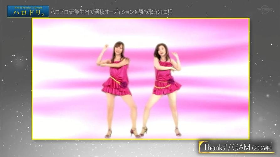 f:id:me-me-koyagi:20201205200158p:plain