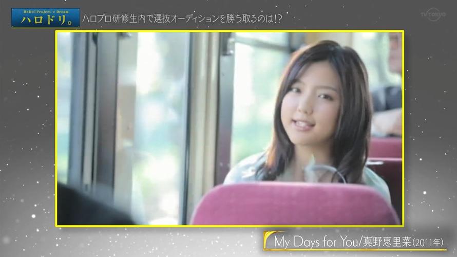 f:id:me-me-koyagi:20201205201028p:plain