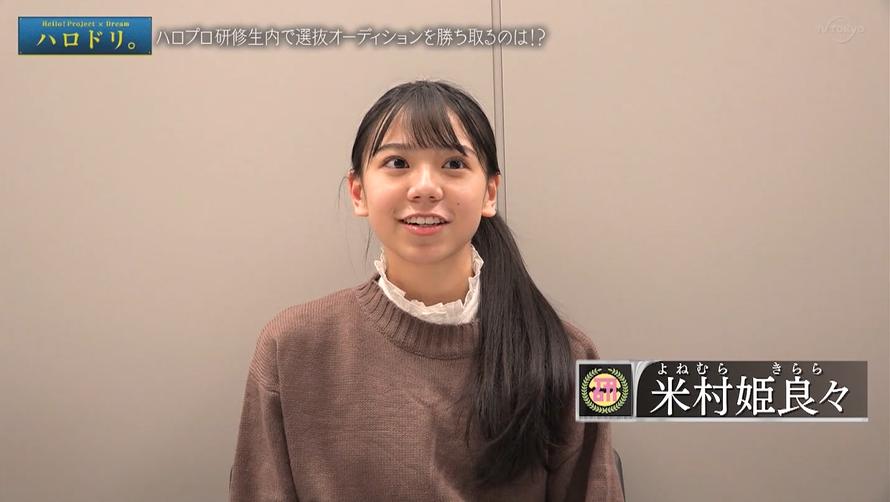 f:id:me-me-koyagi:20201205201738p:plain