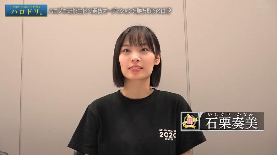f:id:me-me-koyagi:20201205202412p:plain