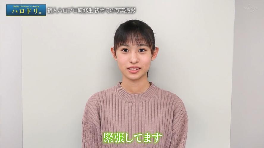 f:id:me-me-koyagi:20201209221146p:plain